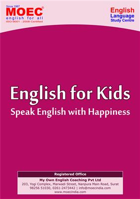 Spoken English in Surat , Vacation Courses