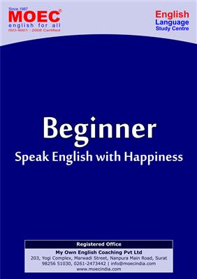 Spoken English in Surat , Beginner