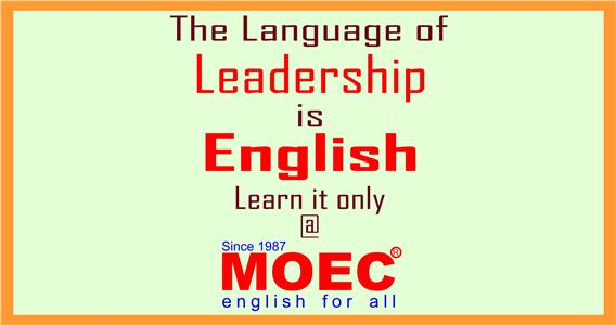 Spoken English in Surat